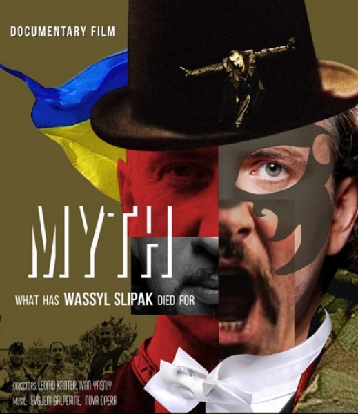 Myth DocumentaryFilm Poster001